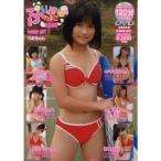 ぷりぷりたまご   3 DVD付