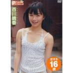 DVD 百川晴香 Pure smile