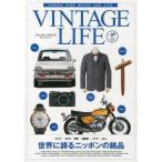 VINTAGE LIFE Vol.07(2013AUTUMN)