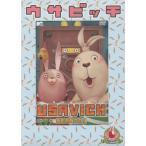 DVD ウサビッチ   1
