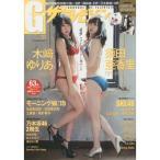 グラビアザテレビジョン vol.39