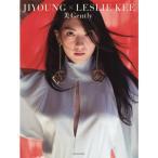 美Gently JIYOUNG×LESLIE KEE