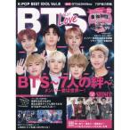 K?POP BEST IDOL vol.8