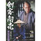 剣客商売 第5シリーズ 第7話・第8話