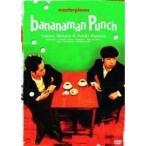 バナナマン/バナナマン傑作選ライブ bananaman Punch