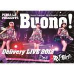 Buono!/PIZZA-LA Presents Buono! Delivery LIVE 2012 〜愛をお届け!〜