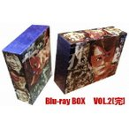 仮面の忍者 赤影 Blu-ray BOX Vol.2 <初回生産限定版>(Blu?ray Disc)