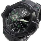 カシオ Gショック スカイコックピット メンズ 腕時計 GA-1100-1A3