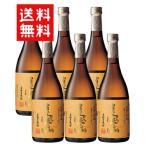芋焼酎 鹿児島県 西酒造 送料無料 25度 富乃宝山 720ml 6本組