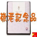 寿々(じゅじゅ) 白 愛媛県今治産/60306