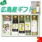 広島産シリーズギフト(ポン酢、のむ酢、ソース)センナリ 大地 広島 健康