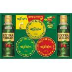 2020 お歳暮 味の素 オリーブオイル&サヴァ缶アソートギフト SAVA-30N
