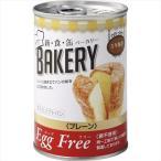 5年保存 非常食 缶入り ソフトパン エッグフリープレーン 540円上代 F1017-07※代引き不可(メーカー直送)