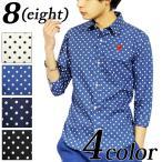 シャツ メンズ 7分袖 シャツ ハート刺繍 ドットシャツ 日本製 高品質