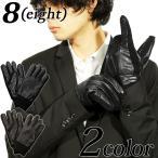 手袋 メンズ グローブ レザー 革 皮 手袋 レザー手袋