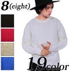 ニットセーター メンズ セーター ケーブルニット ボーダー ニットセーター 長袖