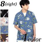アロハシャツ メンズ 半袖 コットン 花柄シャツ 総柄 フラワー