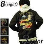 スカジャン メンズ ジャケット サテン 刺繍 ドラゴン タイガー
