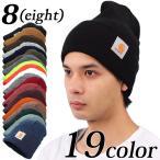 ショッピングニット Carharrt カーハート ニット帽 メンズ レディース ニット帽 ニットキャップ