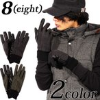 スマホ手袋 ニット グローブ スマートフォン 対応 メンズ 手袋 てぶくろ ニット ツイード ボア
