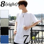 Tシャツ メンズ ロングTシャツ 無地 半袖 ロング丈 長袖 コットン 日本製 ストリート