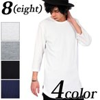 Tシャツ メンズ ロングTシャツ 無地 7分丈 ロング丈 半袖 サーマル ワッフル ストリート系