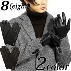 手袋 レザー 手袋 メンズ グローブ 本革 羊革 GoldenBear