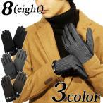 スマホ手袋 ストライプ グローブ スマートフォン 対応 メンズ 手袋 てぶくろ