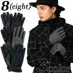 手袋 メンズ グローブ ツイード ウール PUレザー スマホ対応