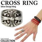 リング メンズリング 指輪 メンズ指輪 メンズ リング