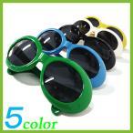伊達メガネ メンズ レディース フォックス型 サングラス 黒ぶち眼鏡