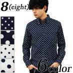 シャツ メンズ 長袖シャツ ドットシャツ 水玉 コットン 国産 日本製 高品質