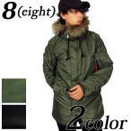 ショッピングミリタリー ミリタリージャケット メンズ コート N-2B N-3B 中綿 ファー付き アウター