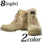 ブーツ メンズ ブーツ ミリタリーブーツ ジャングルブーツ タクティカルブーツ