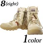 ブーツ メンズ ブーツ ミリタリーブーツ ジャングルブーツ タクティカルブーツ カモフラ