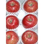 サンふじ りんご 贈答用 特選品質  約2kg 大玉6個前後入 リンゴ 林檎 さんふじ サンフジ