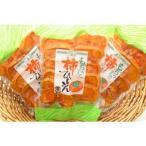 和歌山県 干し柿 柿ひとえ 80g入×5袋 化粧箱入 ギフト