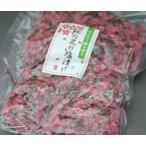 長野産 桜花漬 1kg 業務用 お徳用 桜の花 塩漬け