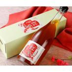 和歌山産 有機栽培南高梅 使用 梅シロップ 720ml 『紅誉』 合成保存料・着色料 無添加