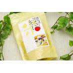 【無肥料・自然栽培】のお米の粉でつくったコメコシチュールゥ