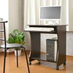 ショッピングパソコンデスク パソコンデスク おしゃれ 木目調 スリムサイズ 幅60 ダークブラウン