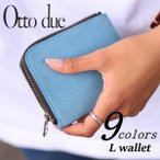 L字財布 バレキ 防水レザー 小さい財布 コンパクト財布