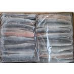 秋刀魚フィーレ(腹骨無し)1kg(35尾)×12P(P1300円税別) サンマ さんま 業務用 ヤヨイ