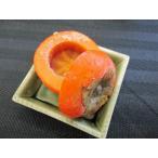 冷凍 柿釜(器) 6個入り×20P(P858円税別)富有柿 業務用 ヤヨイ