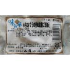山福 小さなオクラ焙煎香味胡麻和え 1kgx6P(P1380円)