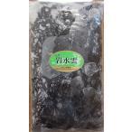 国産(新潟県・青森県産)岩水雲(岩もずく)1kg×10P(P1500円税別)業務用 ヤヨイ