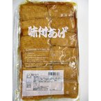 いなり寿司用 こく旨いなり(味付油揚げ)60枚×20P(P680円税別)オーケー食品 業務用 ヤヨイ