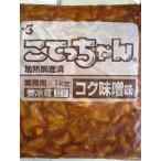 こてっちゃん コク味噌味 味付け牛もつ1kg×8P(P1560円税別)焼肉 業務用 ヤヨイ