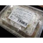 小鉢 北寄めかぶわさび和え1kgx12P(P1,670円税別) 貝 めかぶ 業務用 ヤヨイ