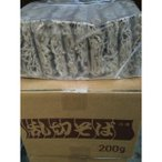 鈴木製麺 冷凍 乱切そば 200g×80個(個90円税別)業務用 ヤヨイ